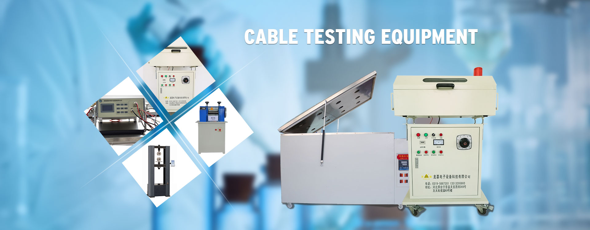 https://www.ljcableequipment.com/wire-and-cable-detection-equipment/