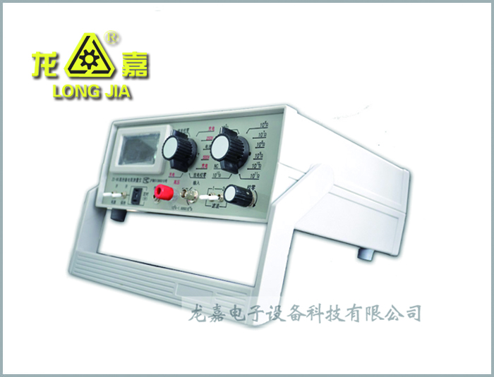 The Functional Characteristics Of Insulation Resistance Tester