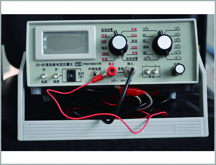 Preparation Of Insulation Resistance Tester Before Use