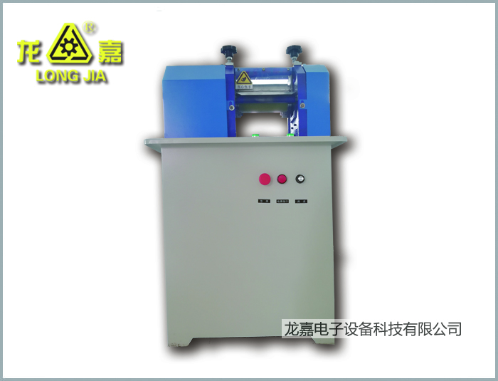 Wire Chipping Machine