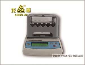 Electronic Densitometer