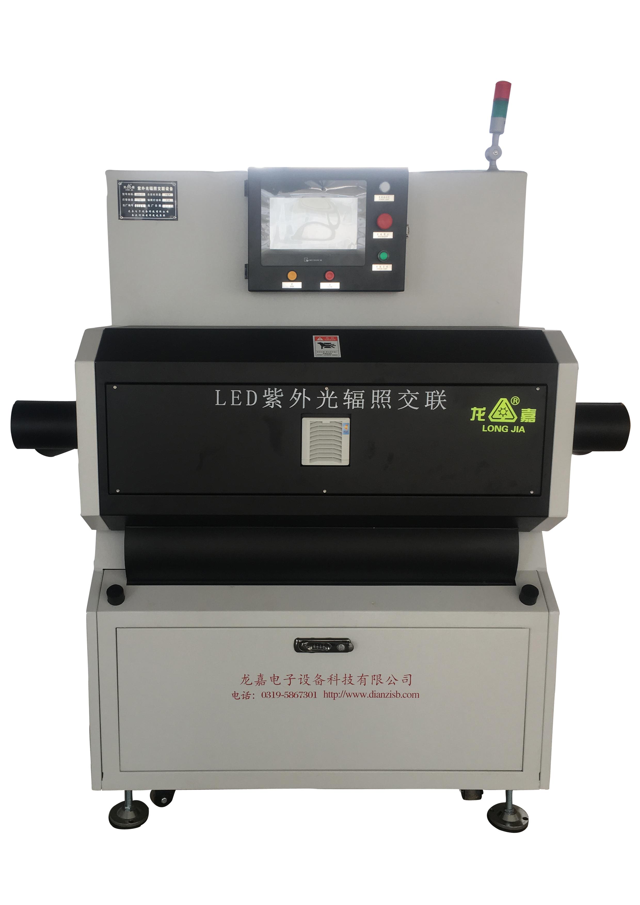 LED irradiation crosslinking equipment