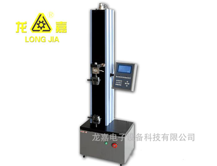 LDS-5 Electronic Tensile Test Machine