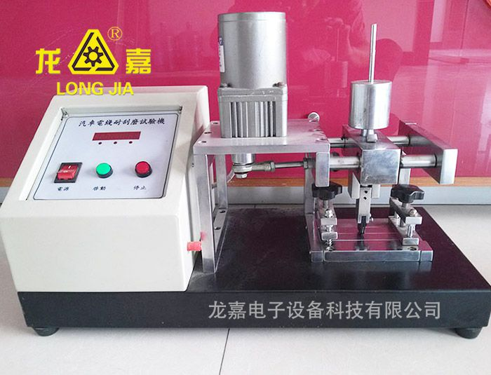 Scratch Grinding Tester