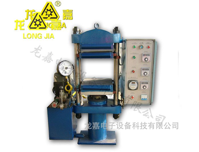 25T Flat Vulcanizing machine