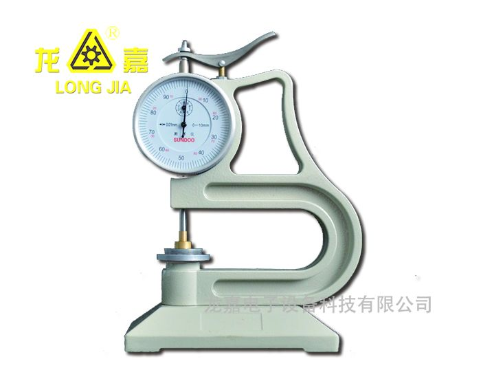 Rubber multi-head thickness tester
