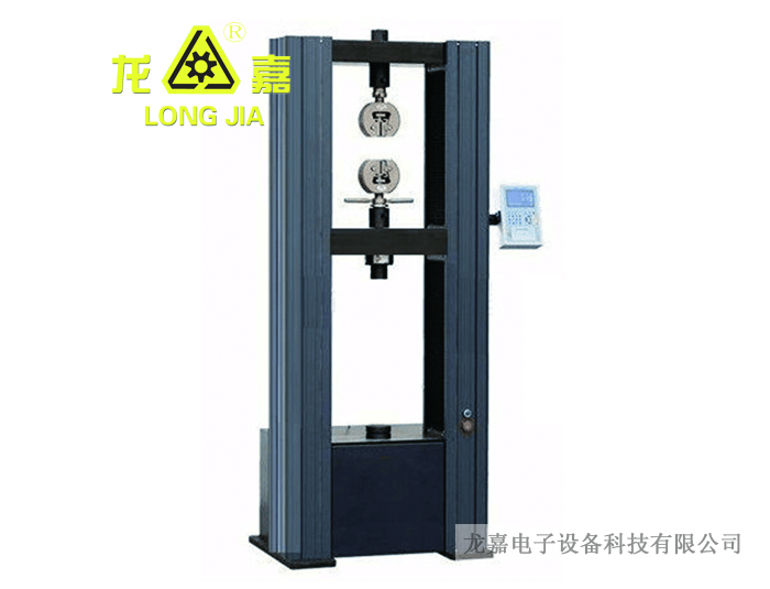 5T Digital Display Electronic Tensile Machine