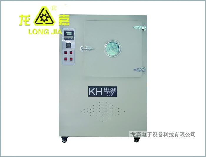 KH-300 Heat Aging Test Chamber