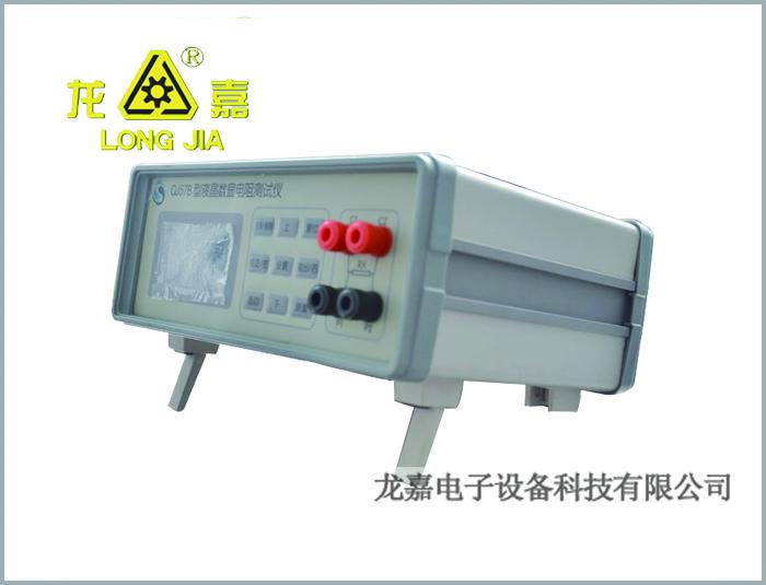 QJ57B Intelligent Resistance Measuring Meter