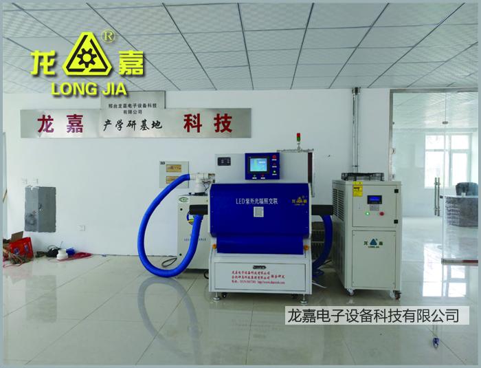 LED-UV1 type UV-light irradiation cross-linked cable equipment