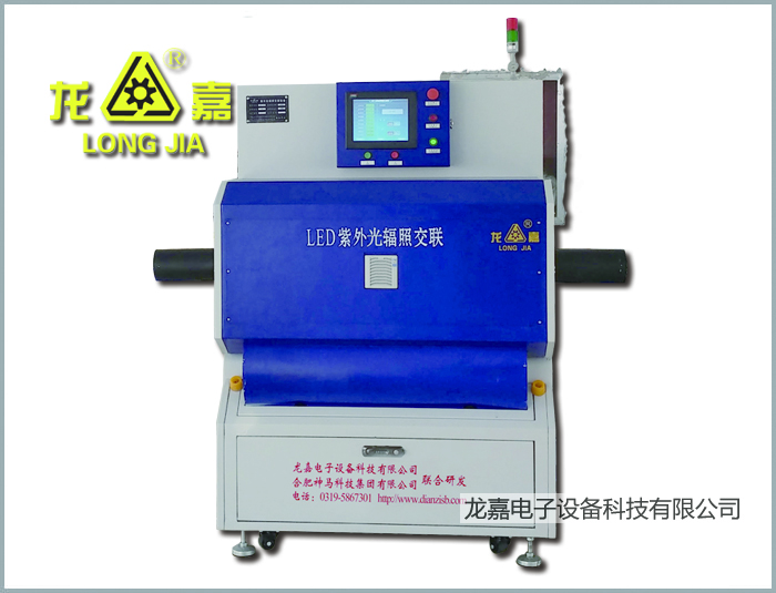 LED-UV2 type UV-light irradiation cross-linked cable equipment
