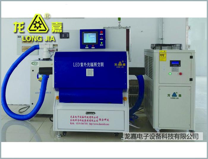LED-UV2 type UV-light irradiation cross-linked cable equipment