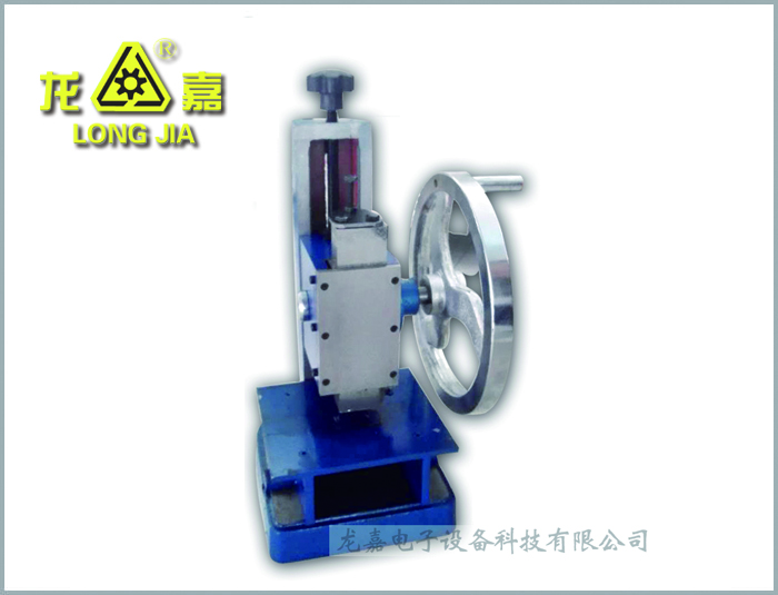 Wire And Cable Sheet-Punching Machine