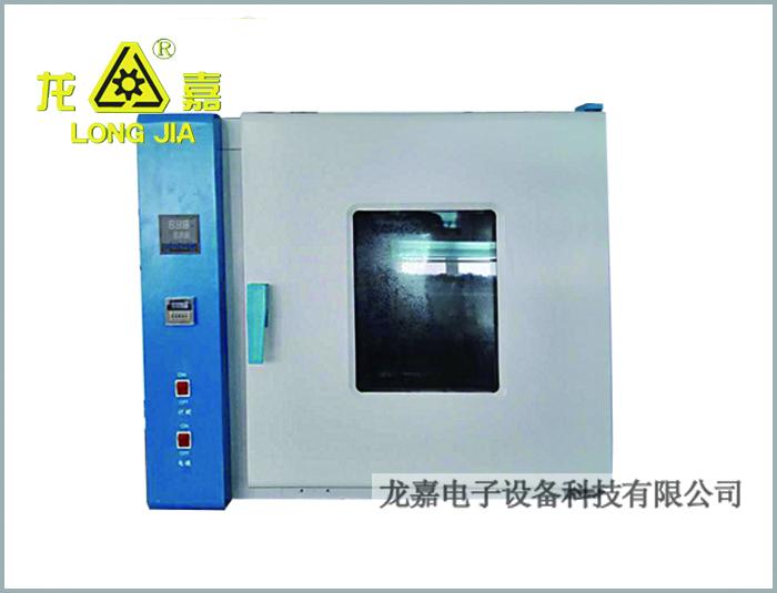 LH-401B 250℃ Heat Aging Test Chamber