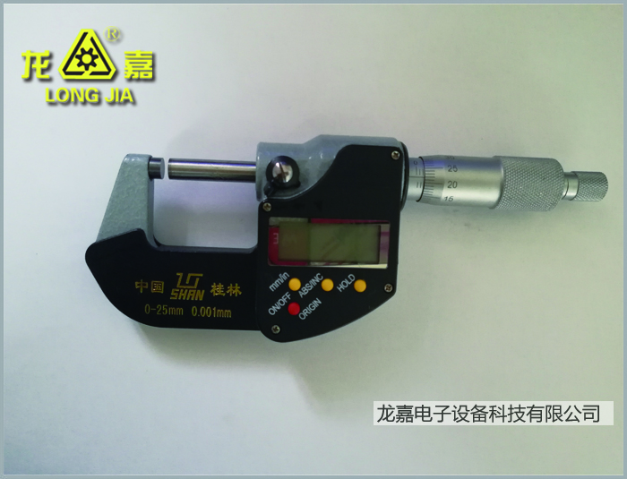 Outside Micrometer With Electronic Digital Display