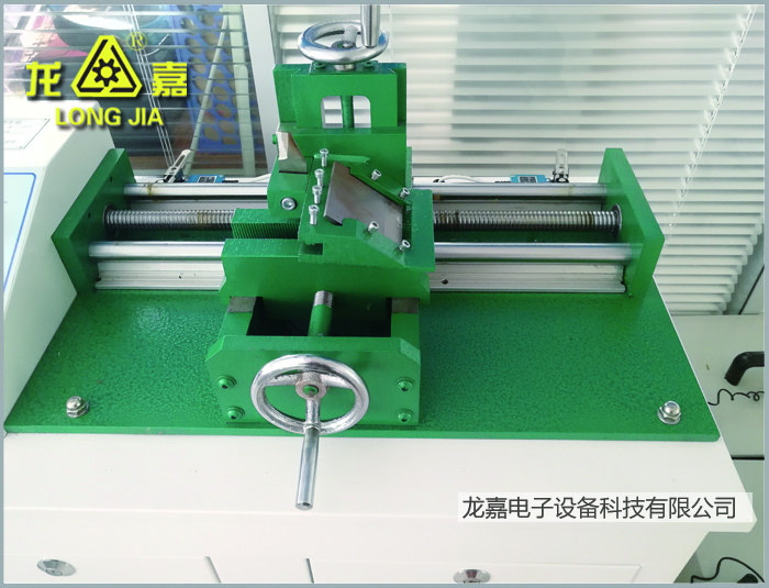 Cross-Linked Cable Slicer
