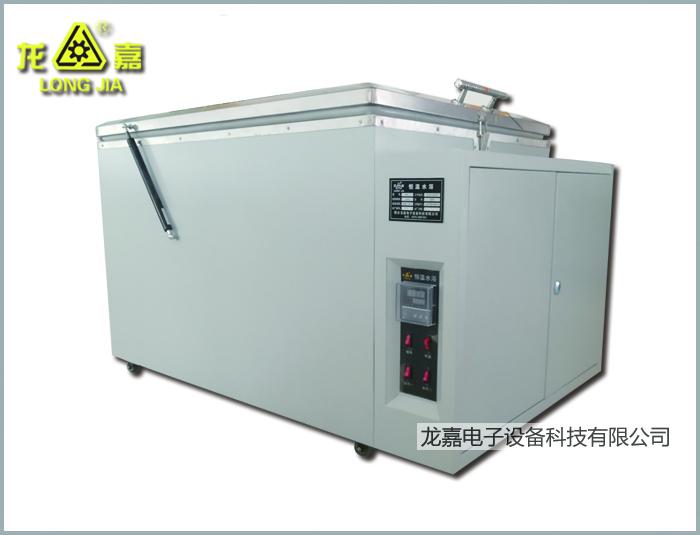 HW-II Type Thermostatic Waterbath
