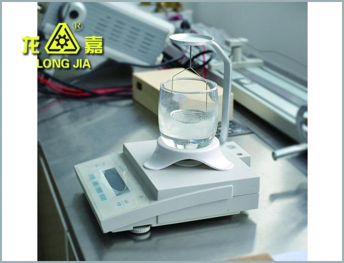 Electronic Density Balance