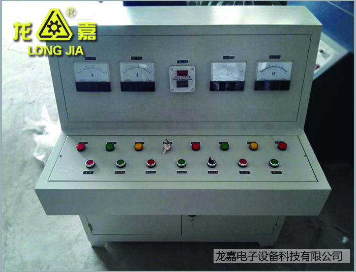 5KV Power frequency high-voltage test console