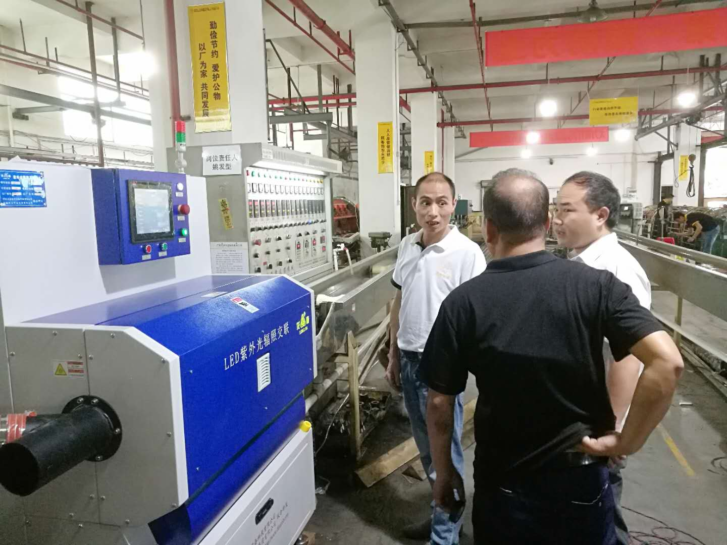 LED ultraviolet irradiation cross - linking equipment in the cable factory test site