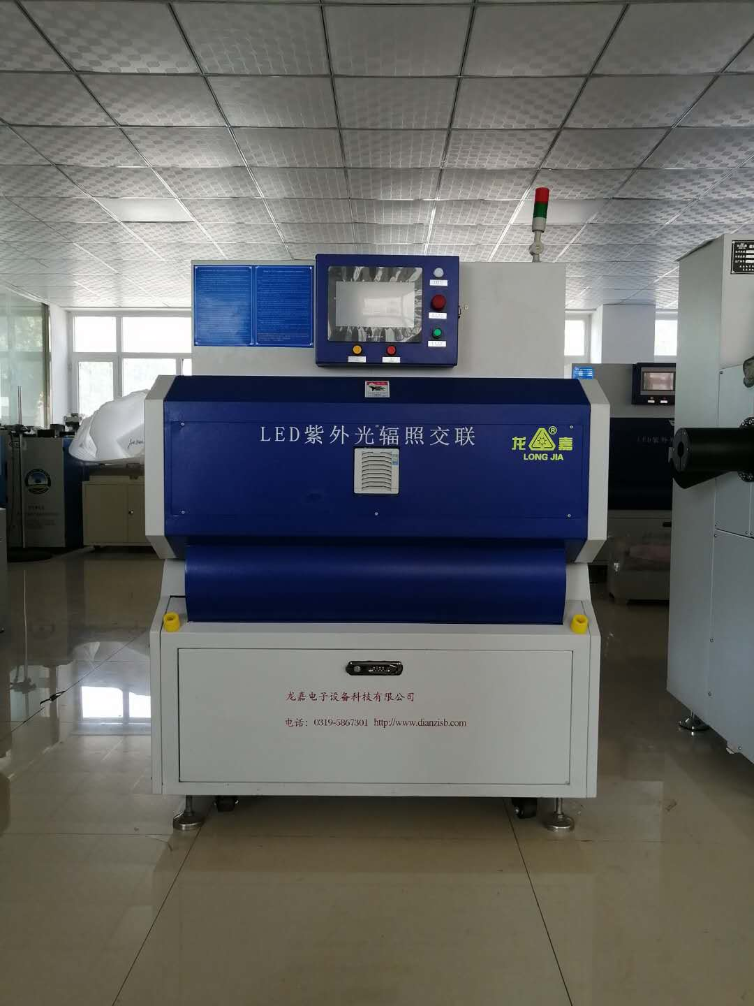 LED irradiation machine sent to Singapore