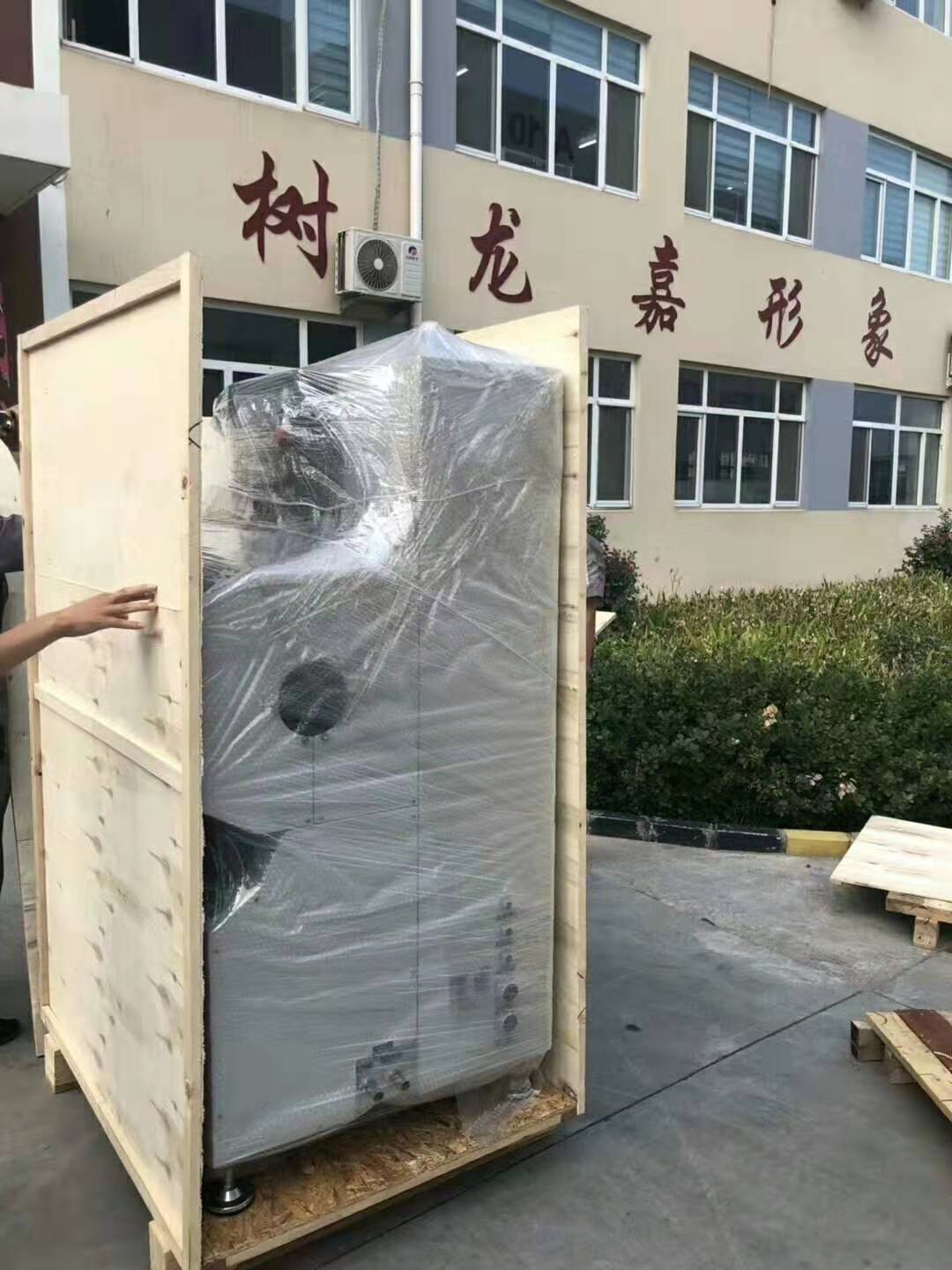 Two sets of LED irradiation equipment are shipped together!!!