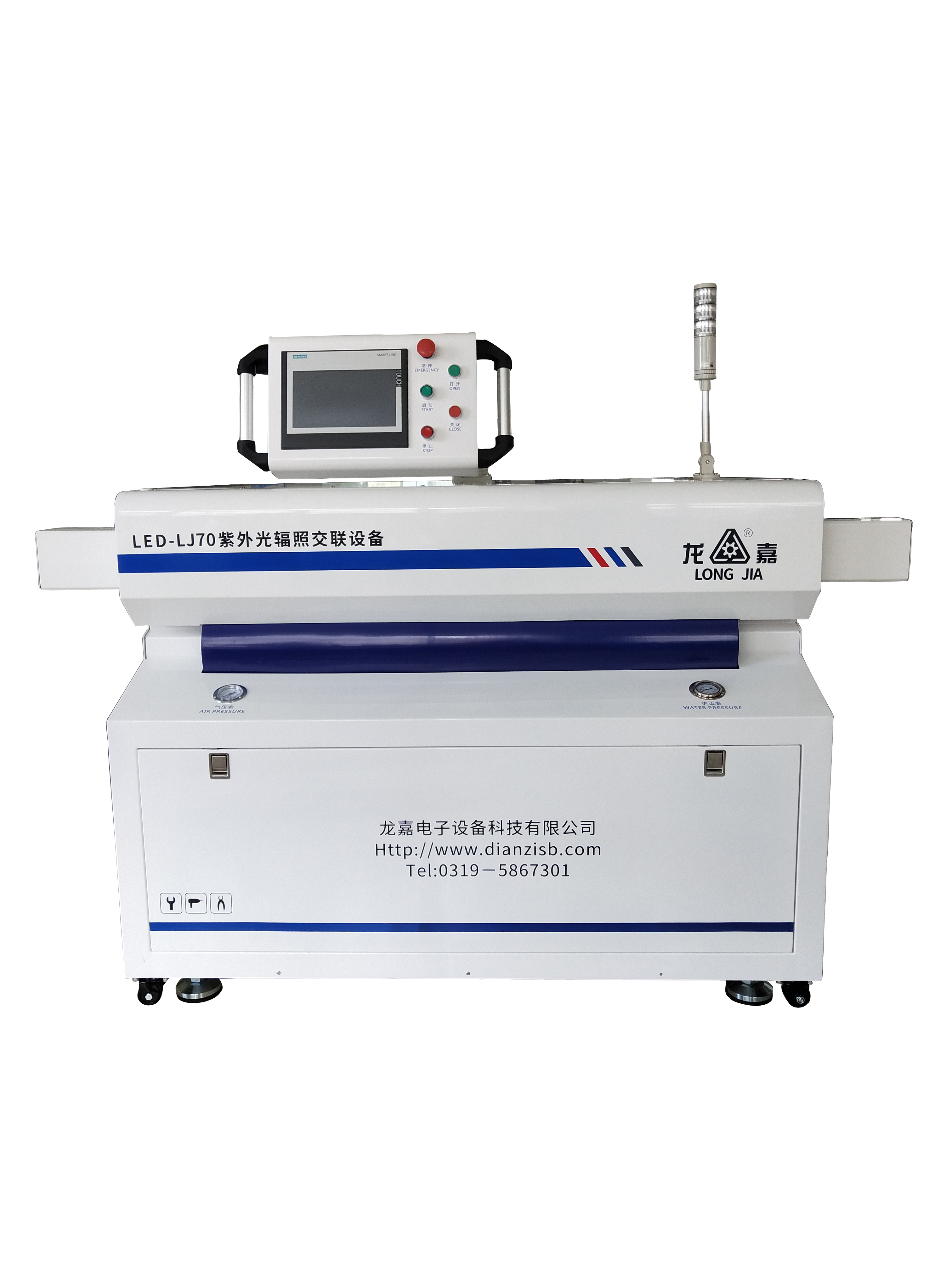 LED irradiation cross-linking equipment low smoke halogen-free polydilute hydrogen black can be done