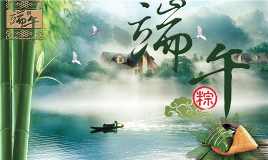 Why is Dragon Boat Festival in China???
