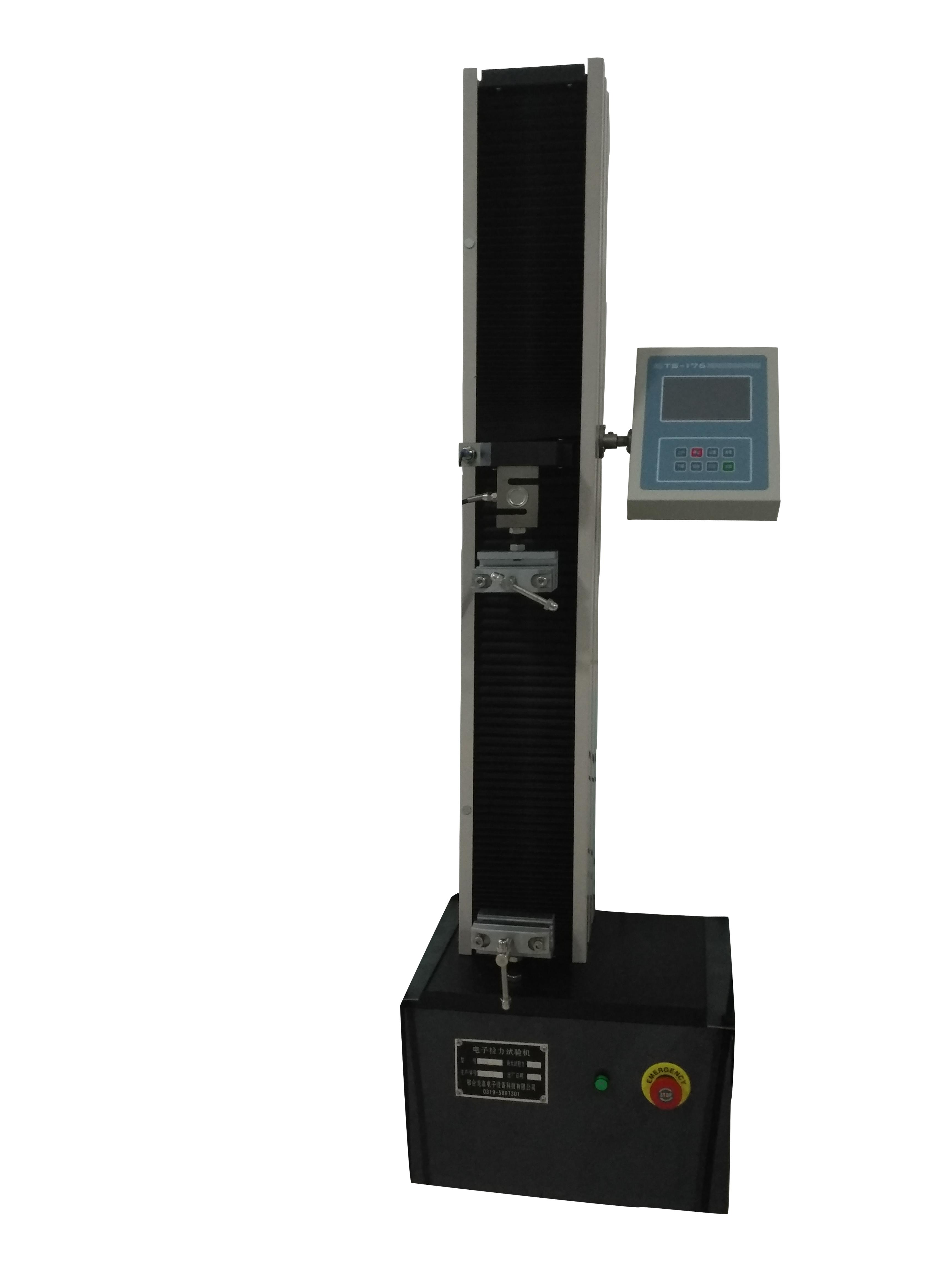 Electronic tensile testing machine non-metallic tensile testing machine