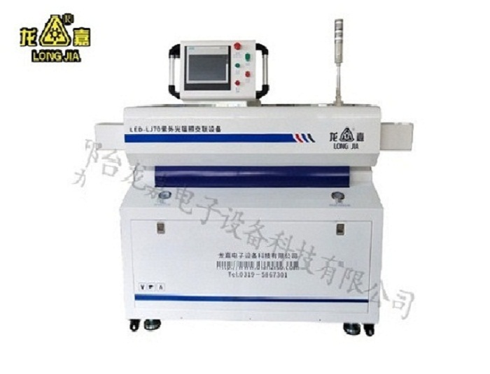 LED-LJ70 type UV-light irradiation cross-linked cable equipment