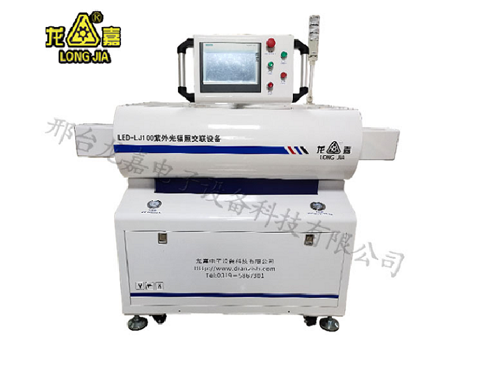 LED-LJ100 type UV-light irradiation cross-linked cable equipment